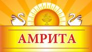 АМРИТА — Центр здорового образа жизни Братска. Вегетарианское кафе. Йога-центр