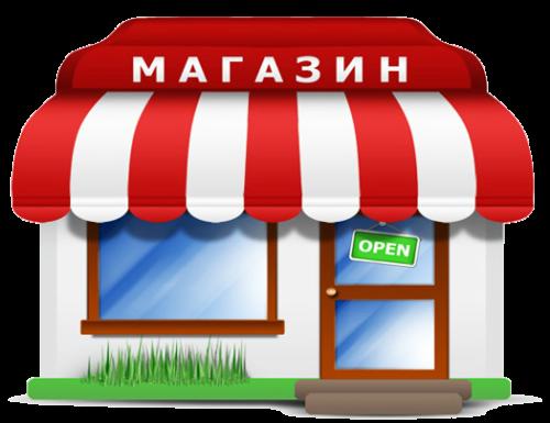 Магазин АмритА